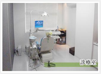 森歯科診療所photo